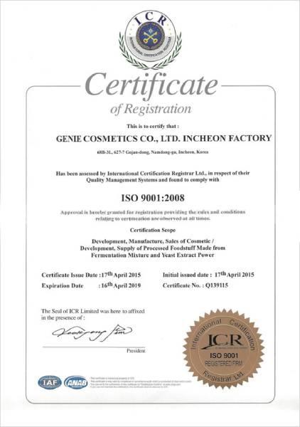 chứng nhận FDA của viên uống se khít vùng kín Genie 20yrs Forever